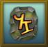 Amber Runestone