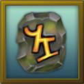 File:ITEM amber runestone.png