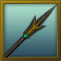 File:ITEM vily's feather.png