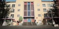 Средняя школа Элмора