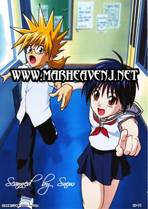 File:Ginta-e-Koyuki-001.jpg