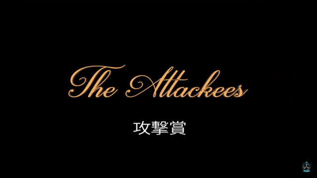 File:Attackees15.png