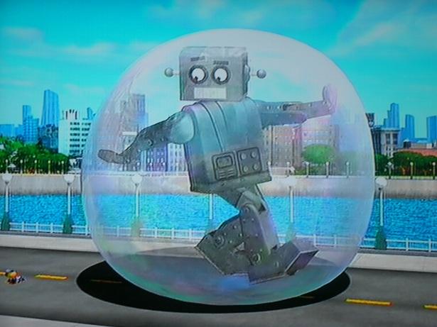 File:The Bubble Ball.jpg