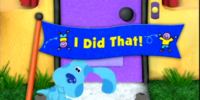 I Did That!