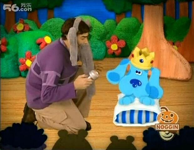 File:Joe elephant and princess blue.jpg