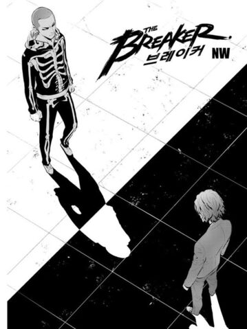 File:NW Chapter 097.jpg