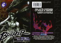 IT Vol 06 (The Breaker)