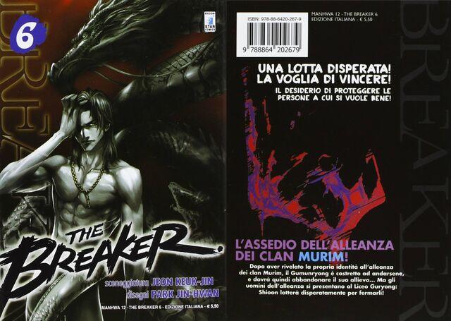 File:IT Vol 06 (The Breaker).jpg