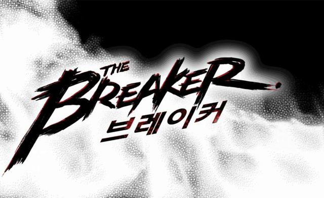 File:The Breaker logo.png