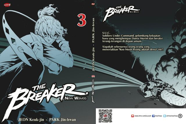 File:ID Vol 03 (NW).jpg