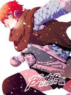 NW Chapter 182