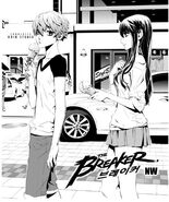 NW Chapter 077