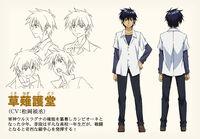 Godou Kusanagi's Character Design