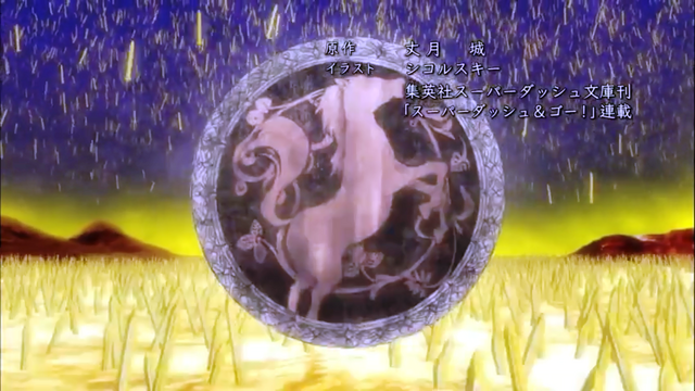 File:2White Stallion.png