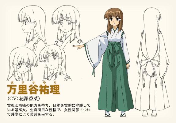 File:Yuri Mariya's Character Design.jpg