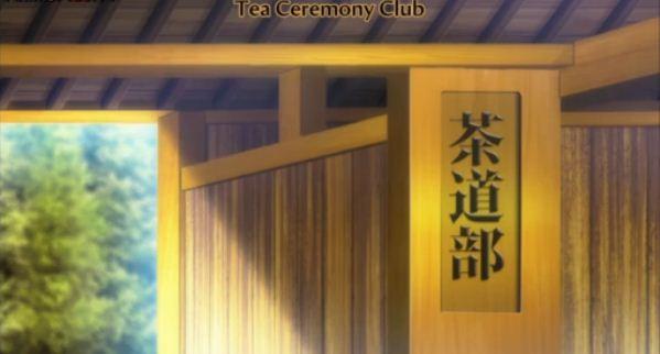 File:Academy tea club.jpg