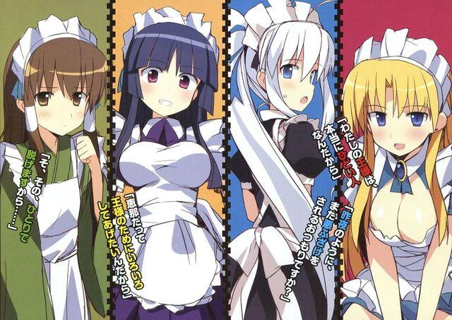 File:Maid group 1.jpg