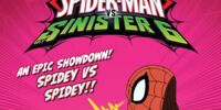 Marvel Universe: Ultimate Spider-Man vs The Sinister 6 - Iron Vulture