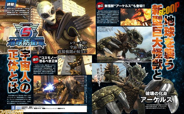 File:Earth Defense force 5 Cosmonaut and Archelus.jpg