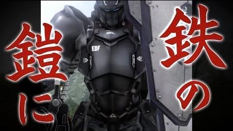 Earth Defense Force 2025 - Fencer Trailer