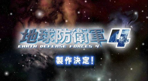 File:Ggn earth defense force 4 d3.png