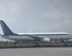 File:250px-Avias Airplane.jpg