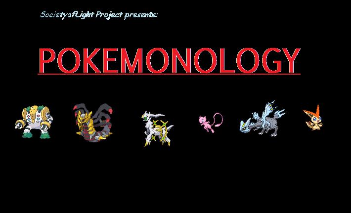 POKEMONOLOGY
