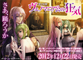 Thumbnail for version as of 02:43, February 9, 2013