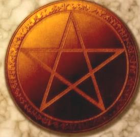 File:Symbol 2.jpg