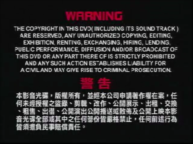 File:CBS-FOX Video Australian Piracy Warning (1991) VHS cassette.png