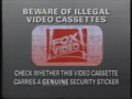 Fox Video Piracy Warning (1991) Hologram