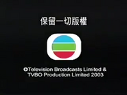 2003 TVBI Company Limited Copyright Screen in Chinese