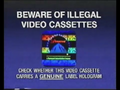 CIC Video Piracy Warning (1993) (Paramount) Hologram