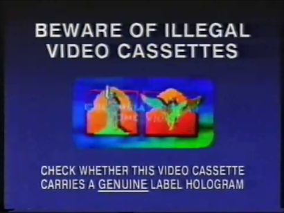 File:Columbia TriStar Home Entertainment Piracy Warning (2001) Hologram.png