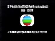 2002 - TVBI Company Limited Copyright Screen in Chinese