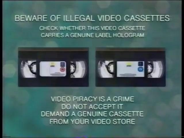 File:Guild Home Video Piracy Warning (1994).jpg