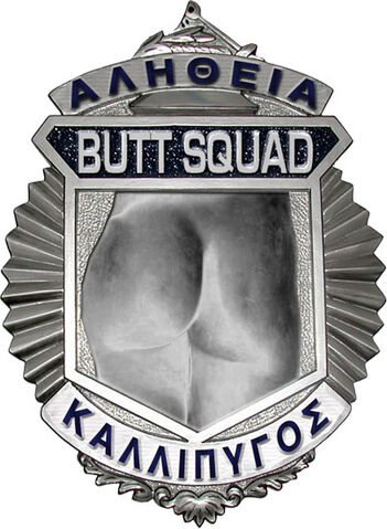 File:Butt.jpg