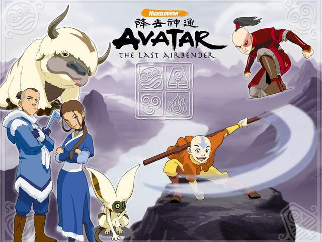 File:Avatar the last airbender.jpg
