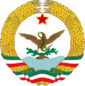 Mexiamerica Coat of Arms.png