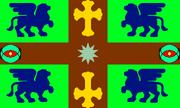 Flag of Urfa1
