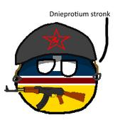 Dnieprotium