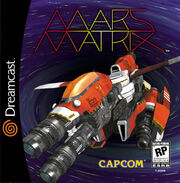 Mars Matrix Box Art