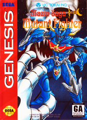 Mazin Saga Mutant Fighter Box Art