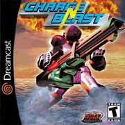 Charge 'N' Blast Box Art