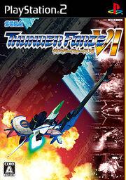 Thunder Force VI Box Art