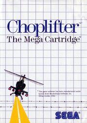 Choplifter MS Box Art