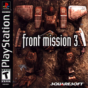 Front Mission 3 PS1 Box Art
