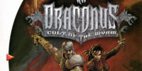 Draconus: Cult Of The Wyrm (Dreamcast)
