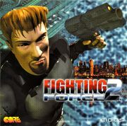 Fighting Force 2 Box Art