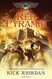 250px-The Red Pyramid cover